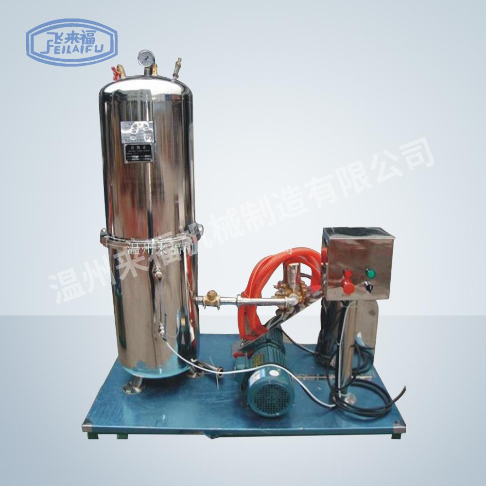 0.5噸-小時汽水混合機