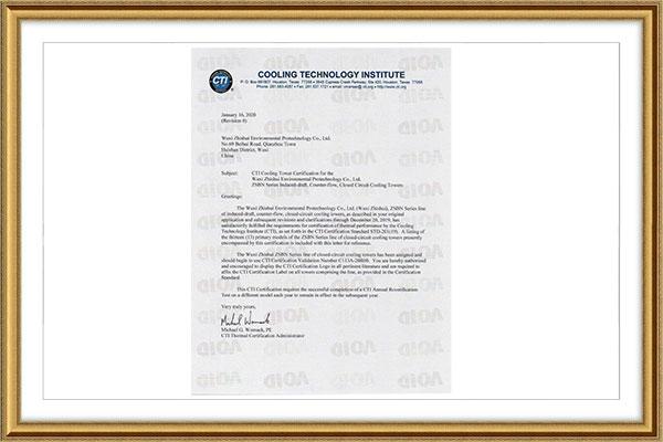 美國CTI認證