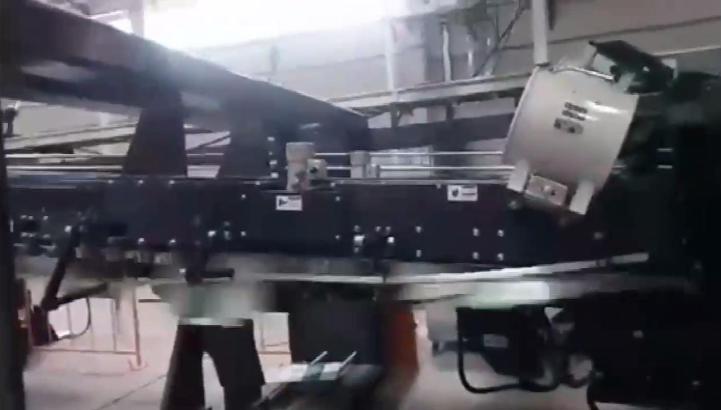 日本新幸1125型-固定式全伺服控制水性印刷開槽模切折疊糊箱聯動線(330張/分鐘)