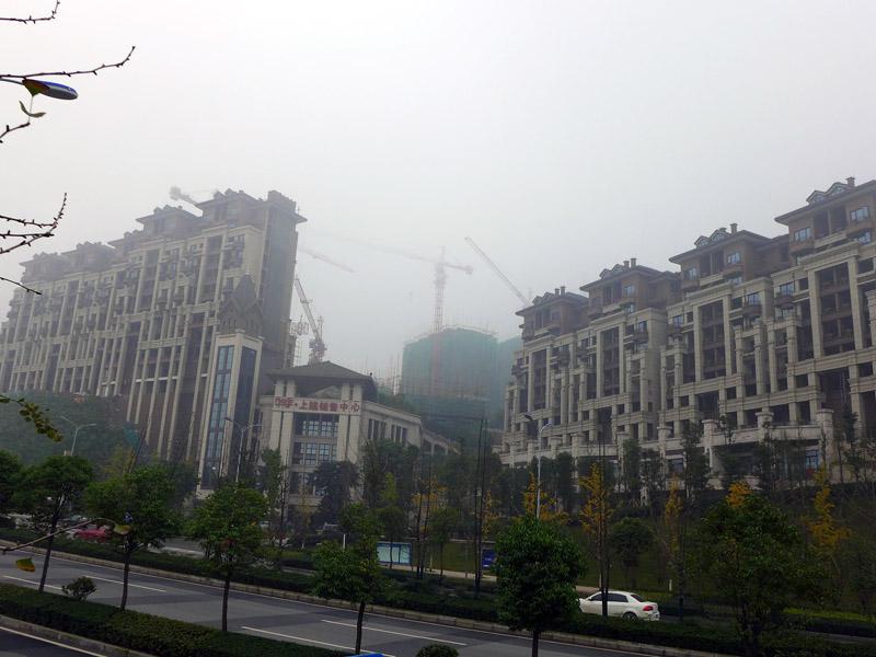 華宇上院工程地質初、詳勘