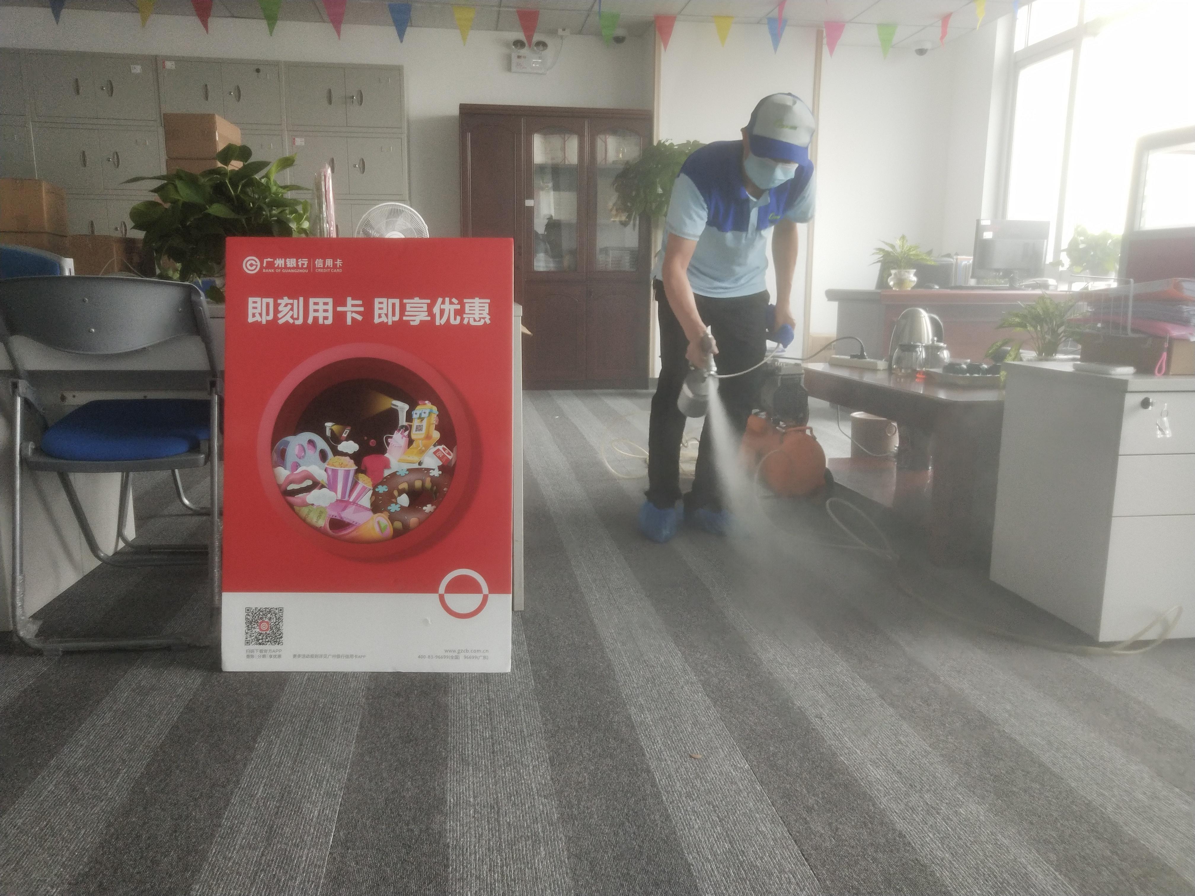 廣州信用卡辦公室除甲醛