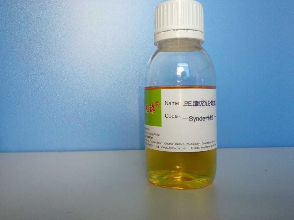 synde-149 PE漆防沉分散劑