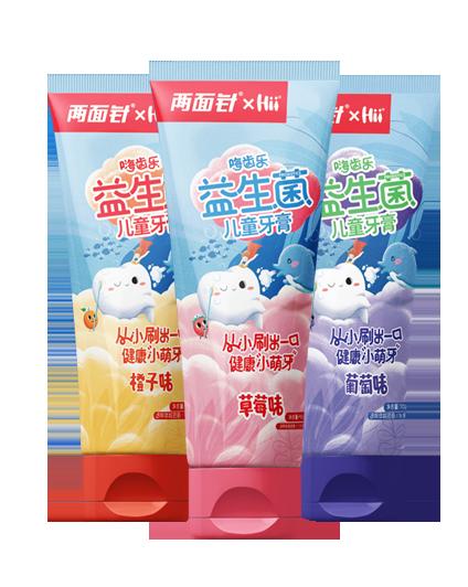嗨齿乐儿童益生菌牙膏
