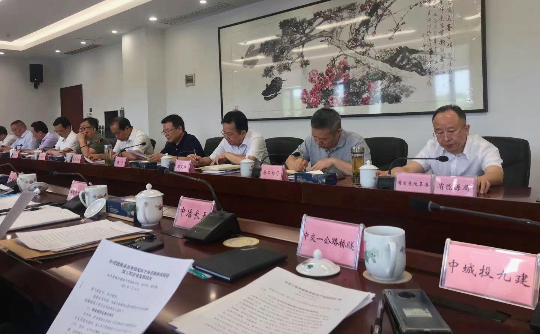 集團董事長譚龍參加省政府召開的中央在湘和省屬建筑業企業座談會