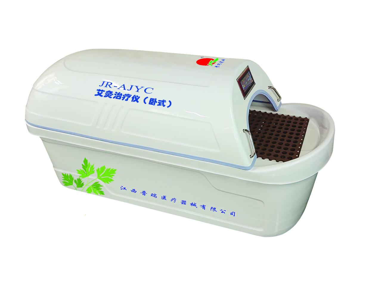 艾灸治療床 艾灸治療儀(臥式) 艾灸治療儀價格 艾灸治療儀效果
