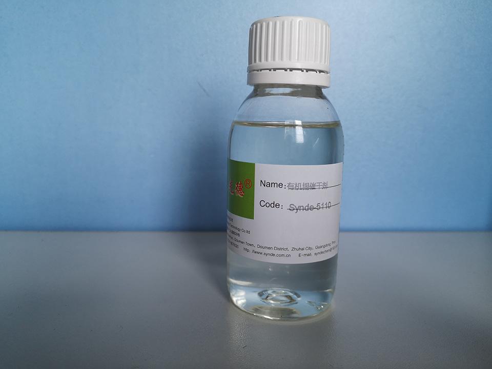 Synde-5110有機錫催干劑