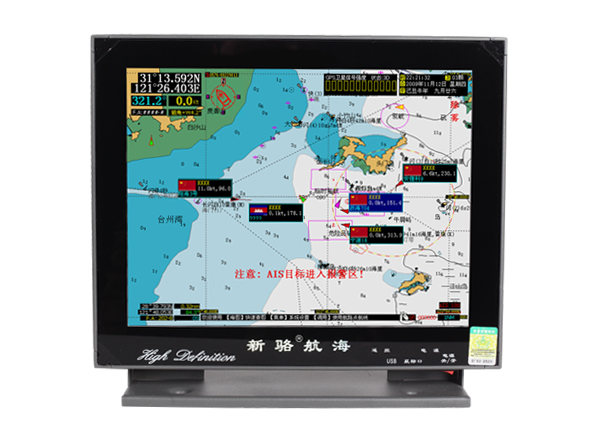 AIS+BD船舶自动识别系统-15