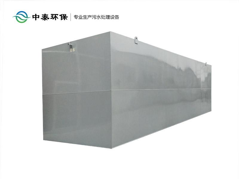 MBR一體化污水處理設備