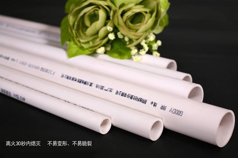 UPVC電工套管(白色)