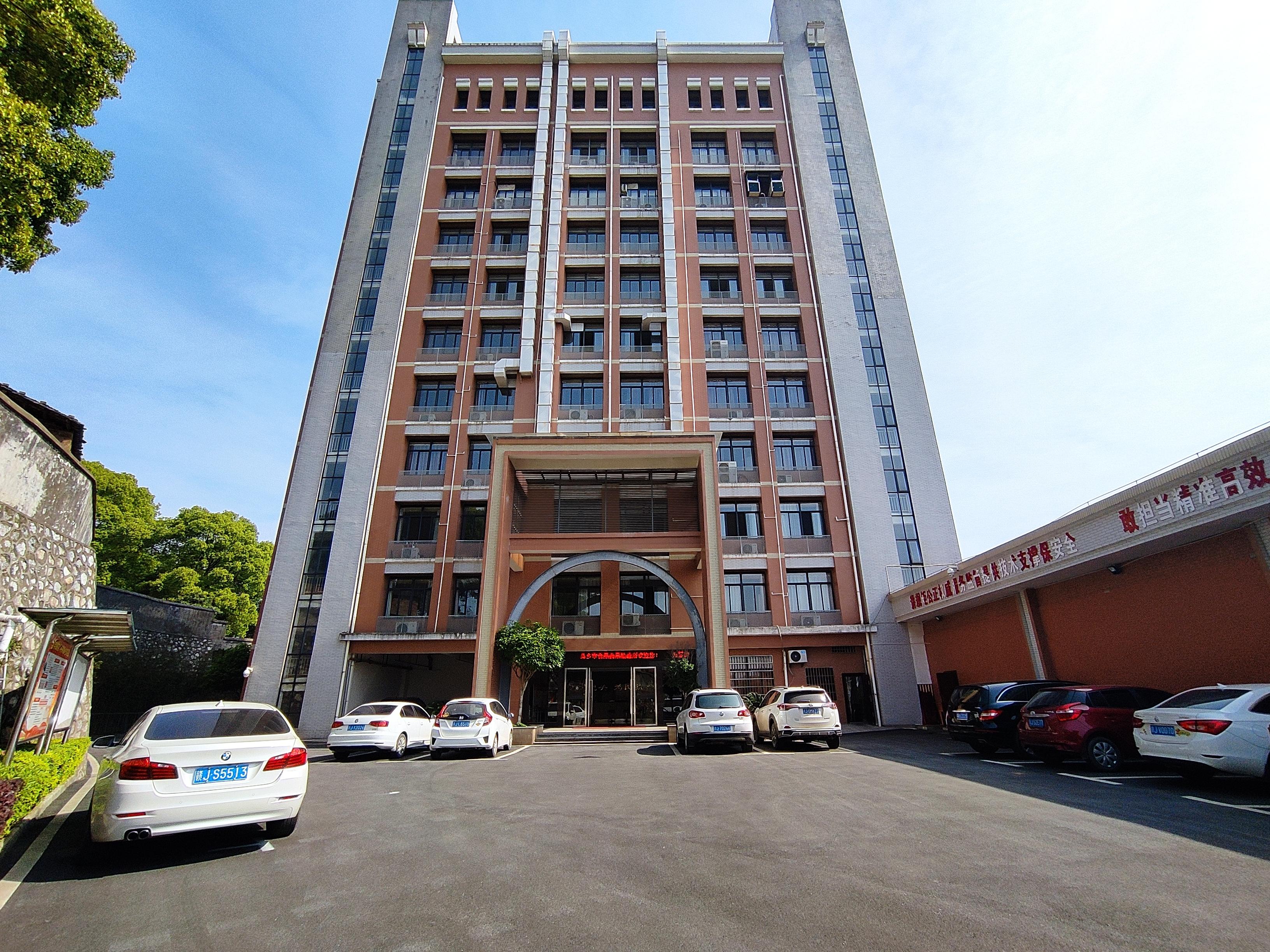 萍鄉食品藥品監督樓1