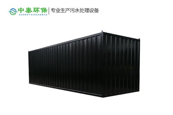 一体化集装箱污水处理设备