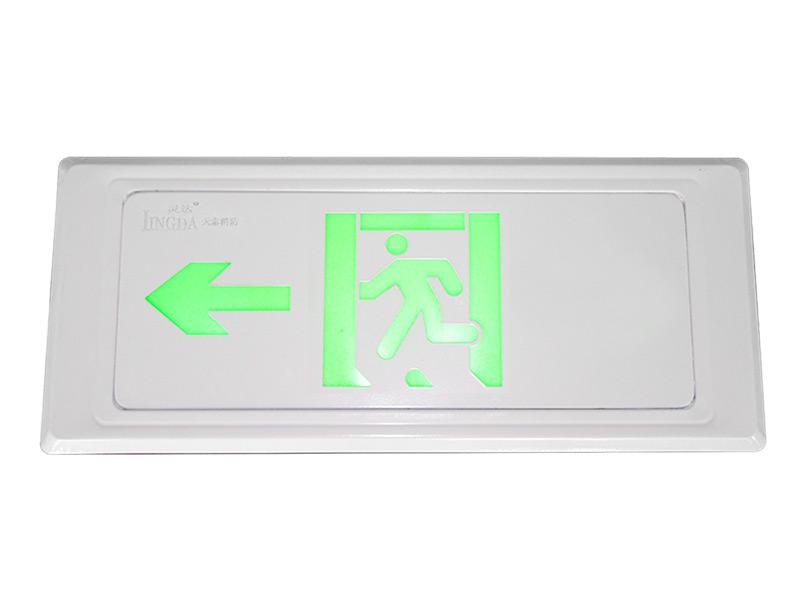集中電源集中控制型消防應急標志燈具——嵌入式