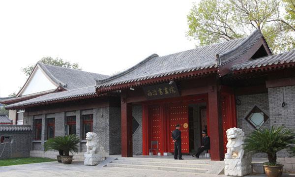 天津西沽公園提升改造工程