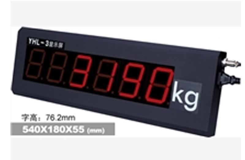 XK3190-YHL3寸普通型
