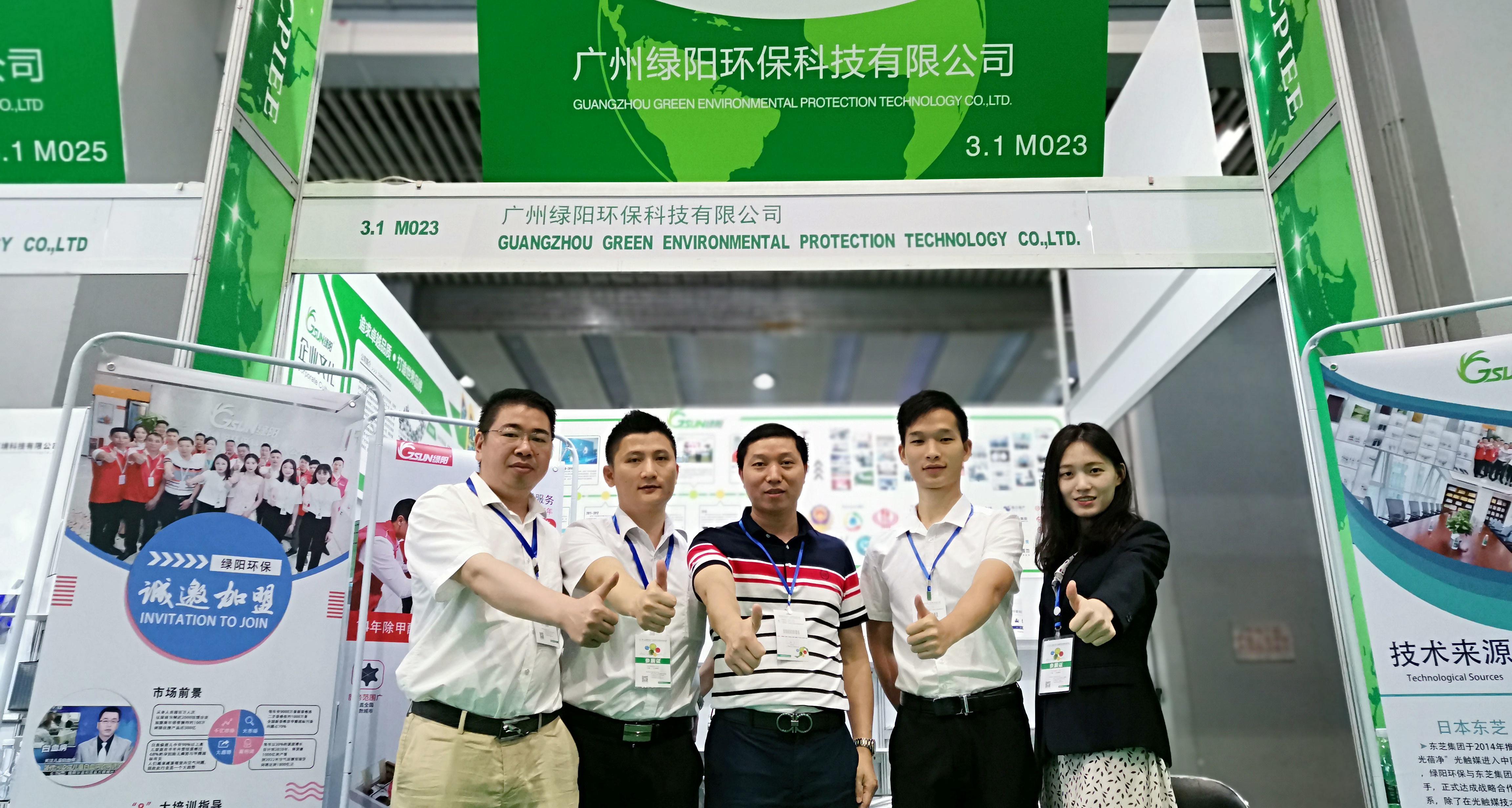 2019中國空凈展-綠陽環保展位人氣爆滿
