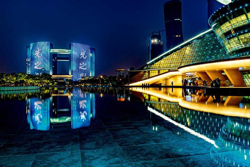 杭州 G20 峰会 钱江新城