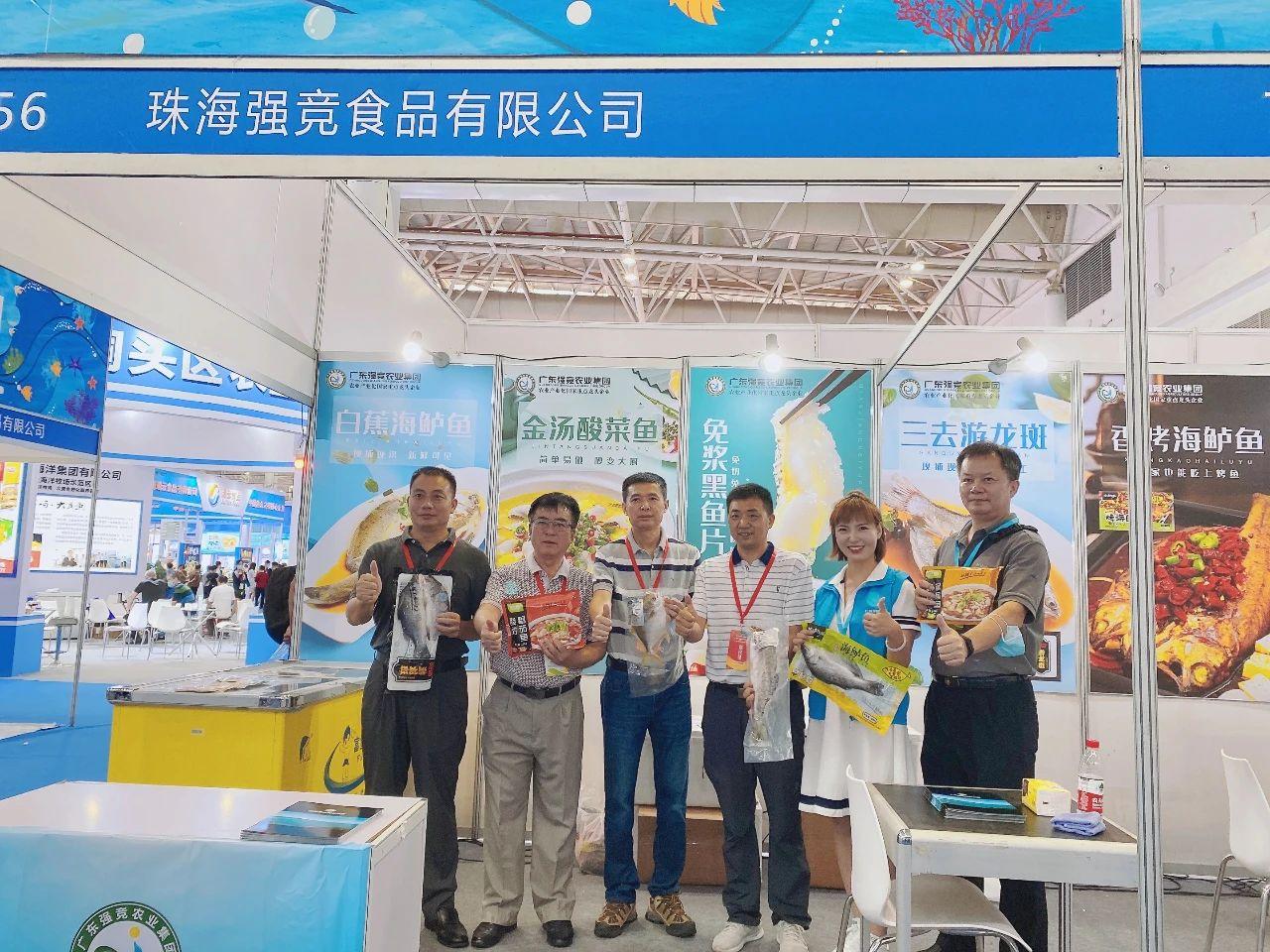 珠海强竞食品有限公司参展中国(福州)国际渔业博览会