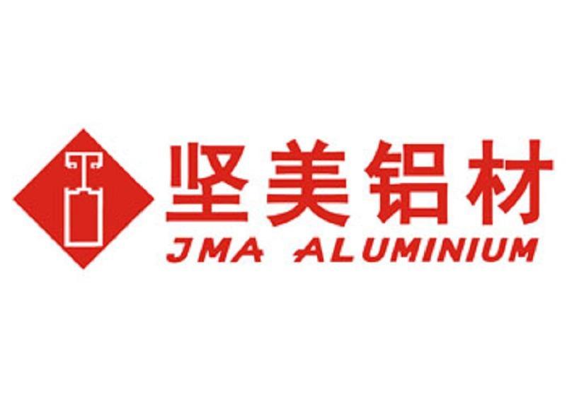 廣東堅美鋁型材廠有限公司湯工(鋁型材行業)