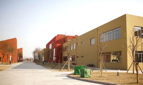 天津市國際學校
