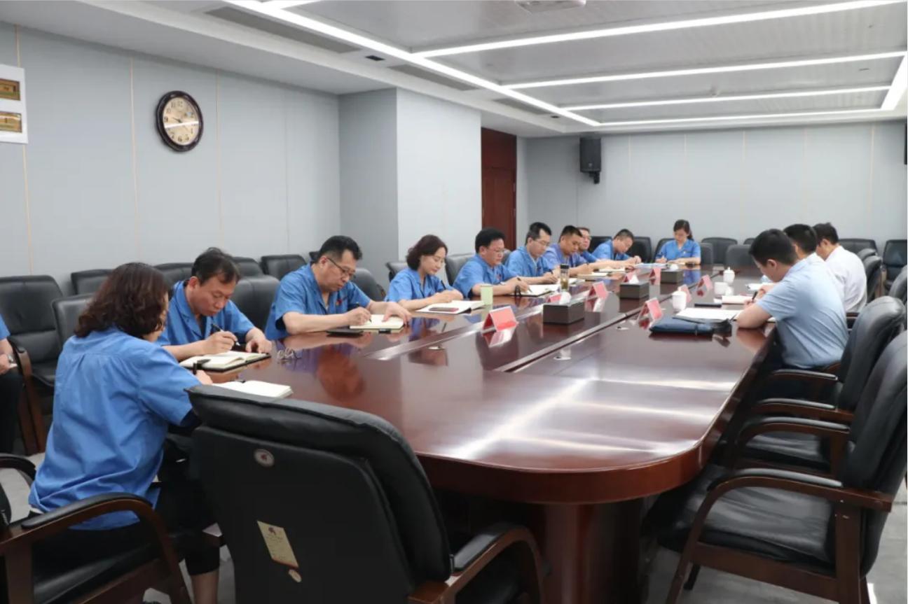 省國資委黨委巡察辦到洛銅集團開展監督檢查