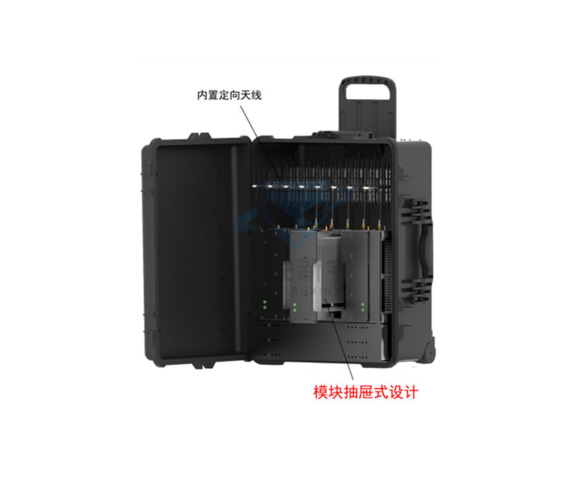 PGY-B200-ZX便携式频率干扰仪