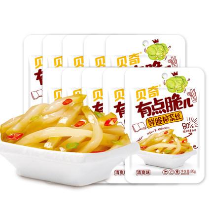 bob彩票有点脆儿鲜脆榨菜丝(清爽味)