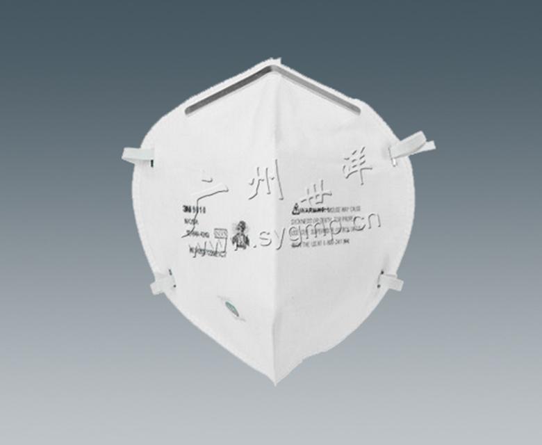 折疊式防顆粒物防護口罩