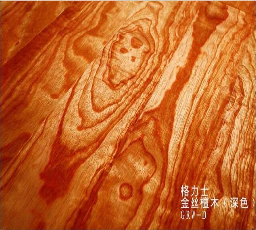 金絲檀木(深色)GRW-D