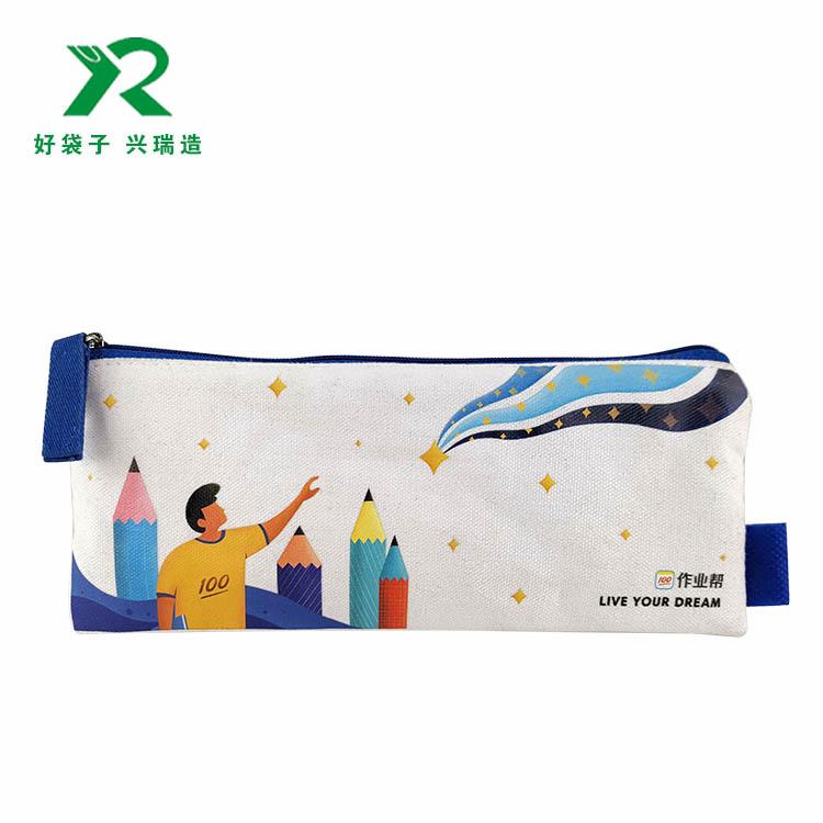 生筆袋定制廣告筆袋訂制帆布筆袋PU牛津布筆袋