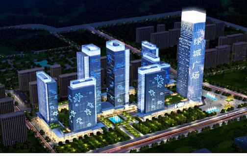 新疆绿城广场