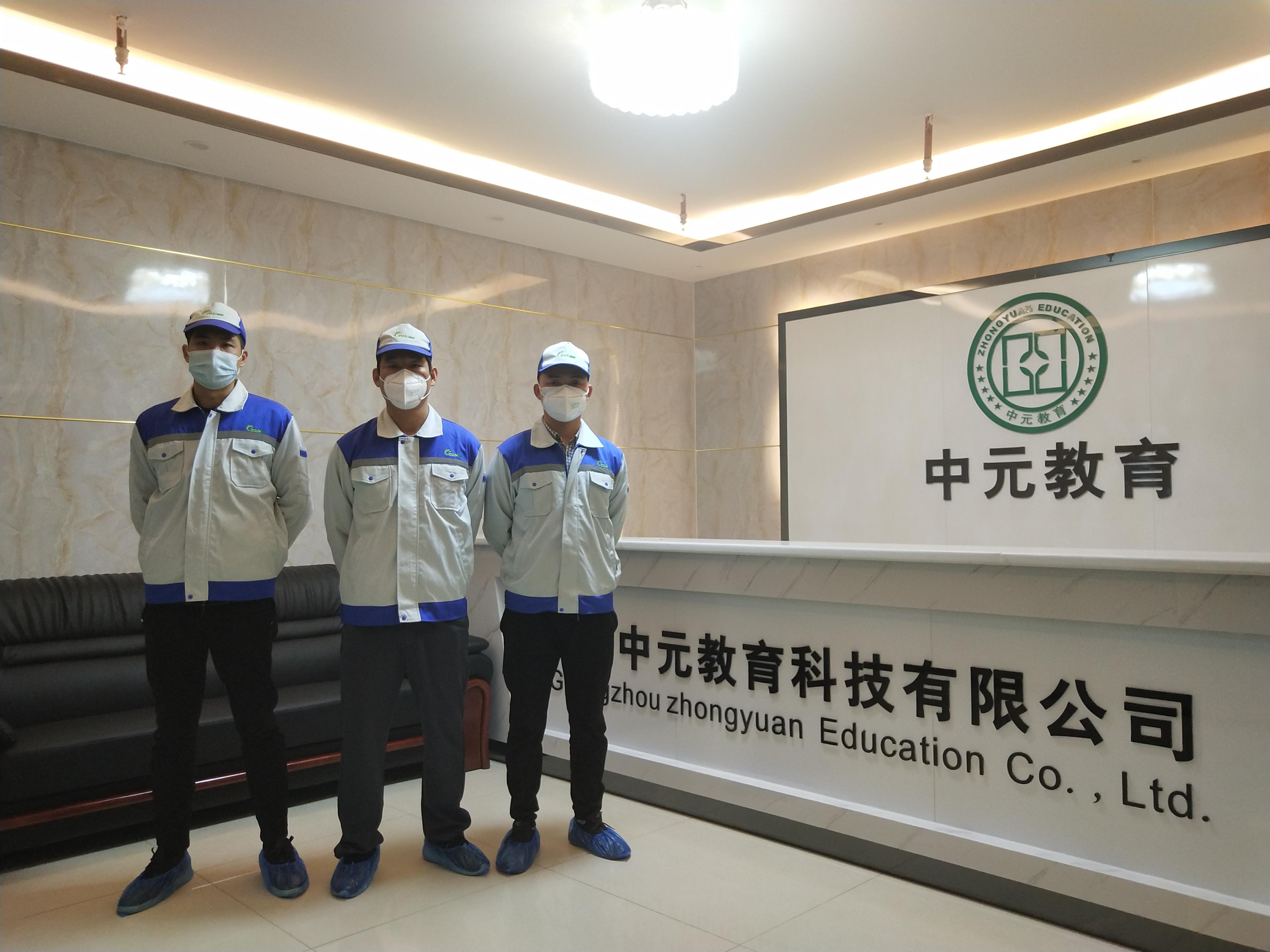 中元教育500方室內空氣治理