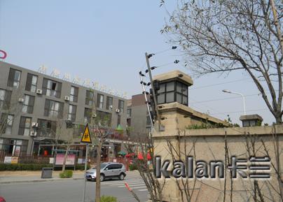 河南建业花园