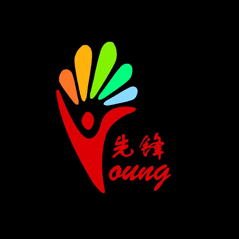 """花""""young""""先锋党建品牌  ——澳洲幸运10官网直播开奖app照明党总支"""