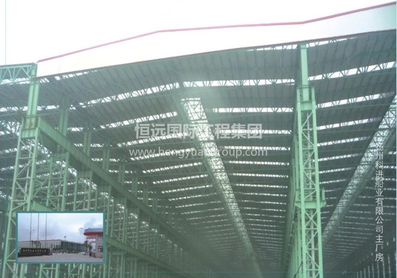 揚州科進船廠鋼結構