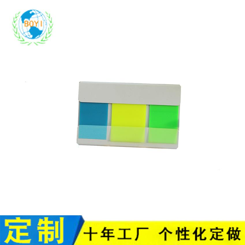 厂家定制 彩色PET便签贴 PET便利贴组合  方形PET便签纸可订做