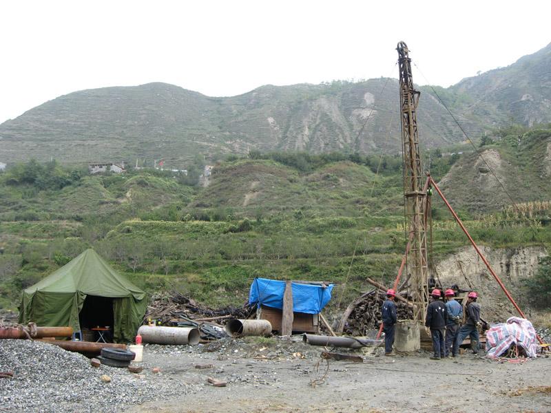 四川省茂縣大骨節病區地下水調查與安全供水示范工程項目