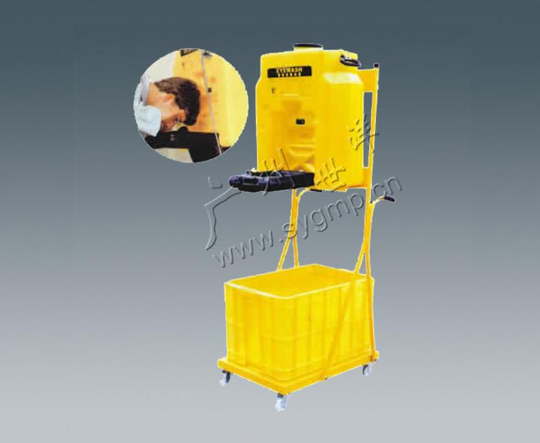 推車式便攜洗眼器(碳鋼推車)
