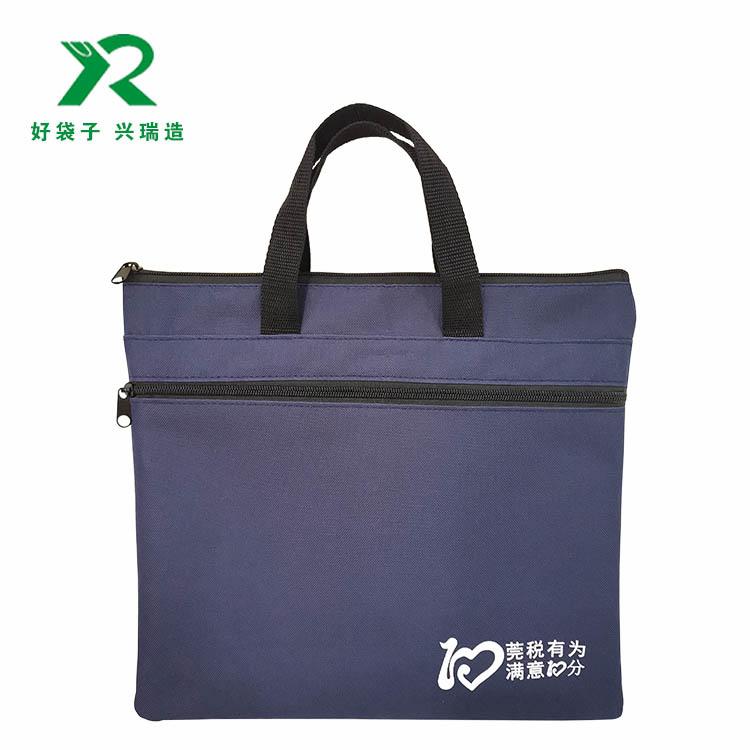 文件袋-0001