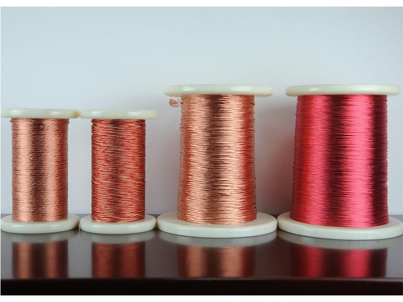 180溫度等級漆包線絞線、絲包線通過UL認證