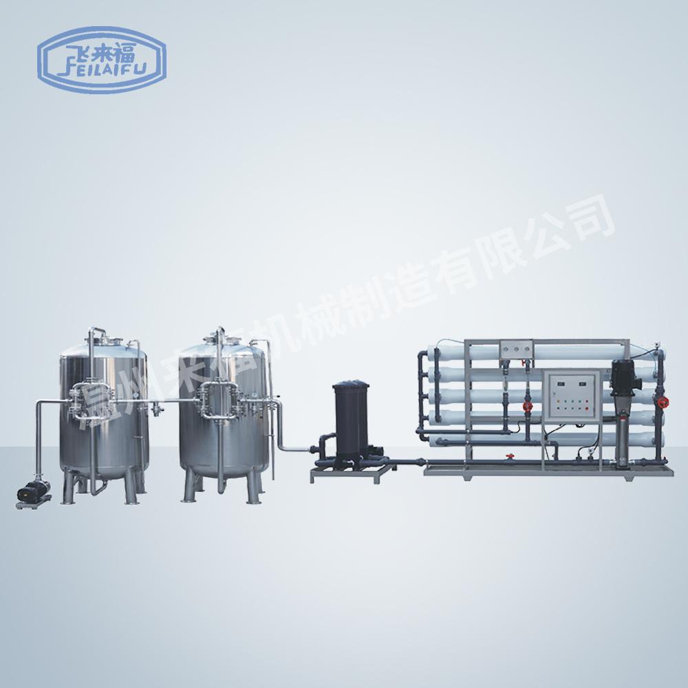 15噸/小時純凈水設備