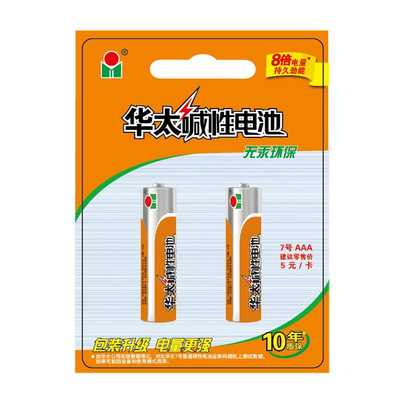 華太無汞堿性電池7號2??ㄑb