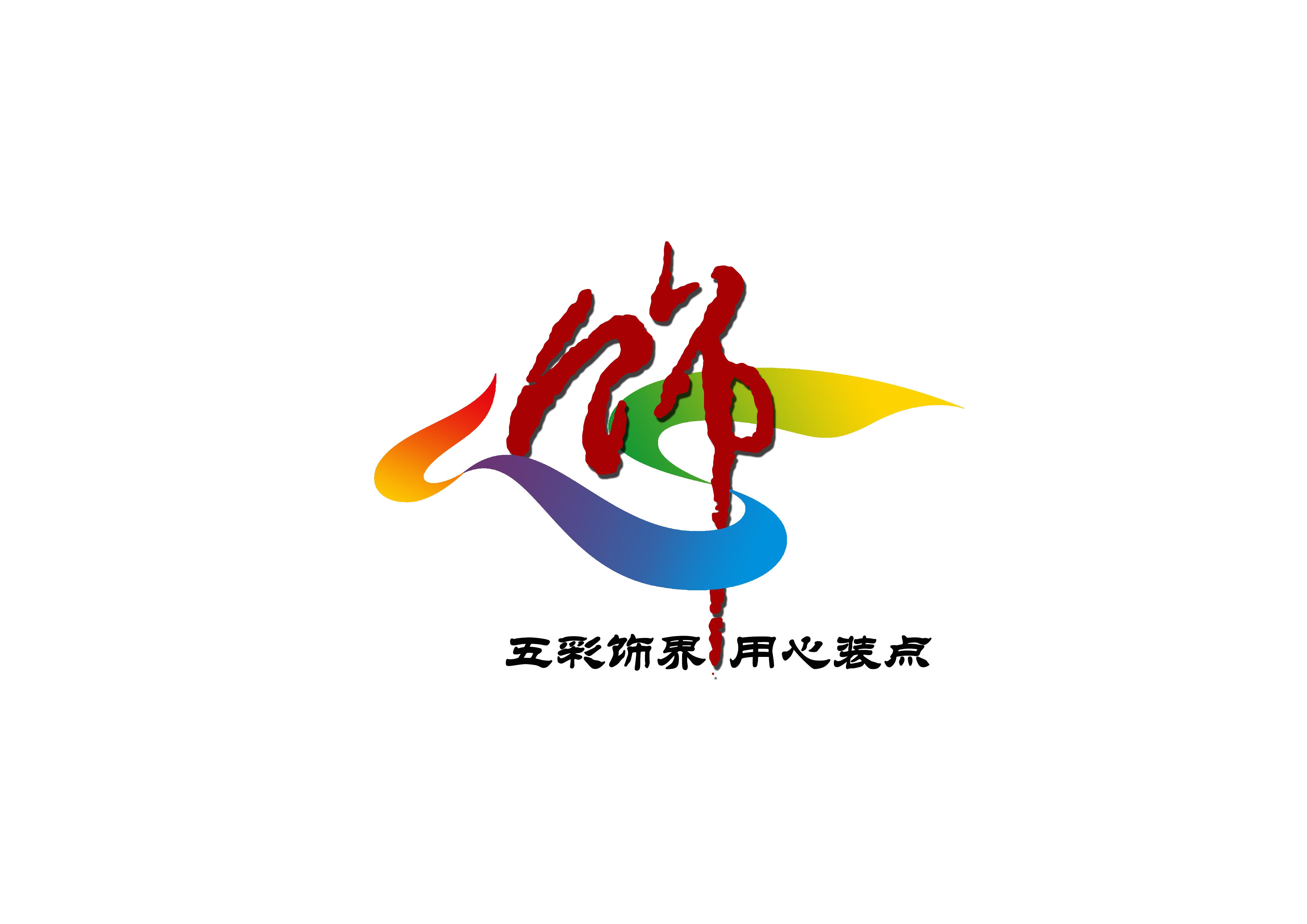 """""""五彩饰界""""党建品牌  ——上海分公司党总支"""