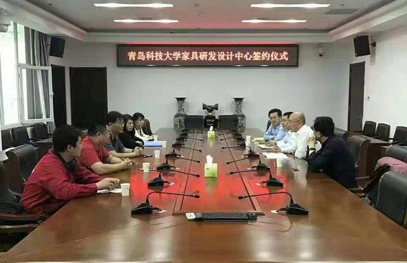 2017青岛科技大学实习基地