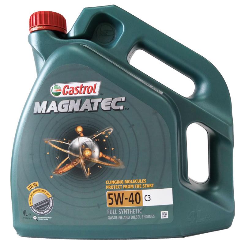 嘉实多磁护 C3 5w-40 4L 全合成机油 欧盟原瓶原装进口 进口全合成润滑油