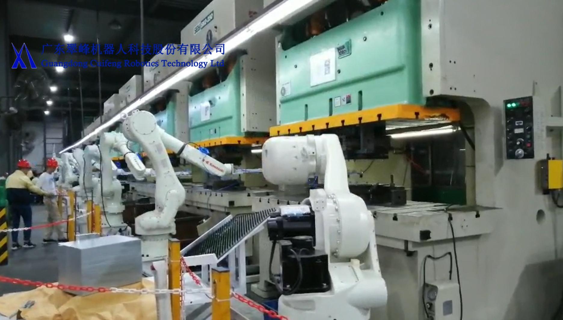 翠峰沖壓應用:川崎RS050N+協易雙軸