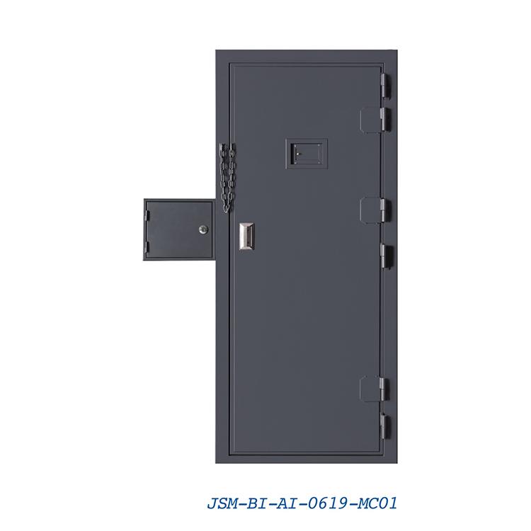 JSM-BI-AI-0619-MCO1