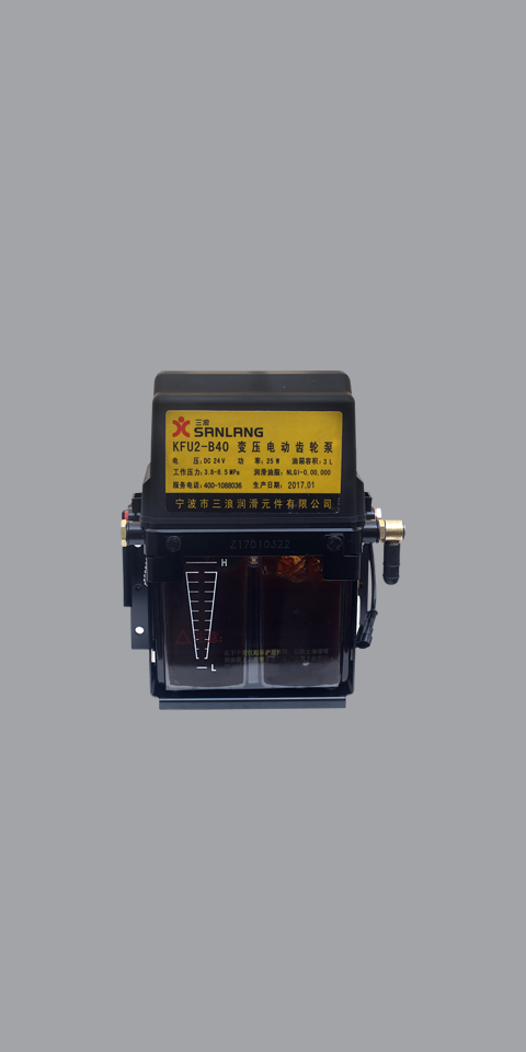 雷竞技官网手机版泵