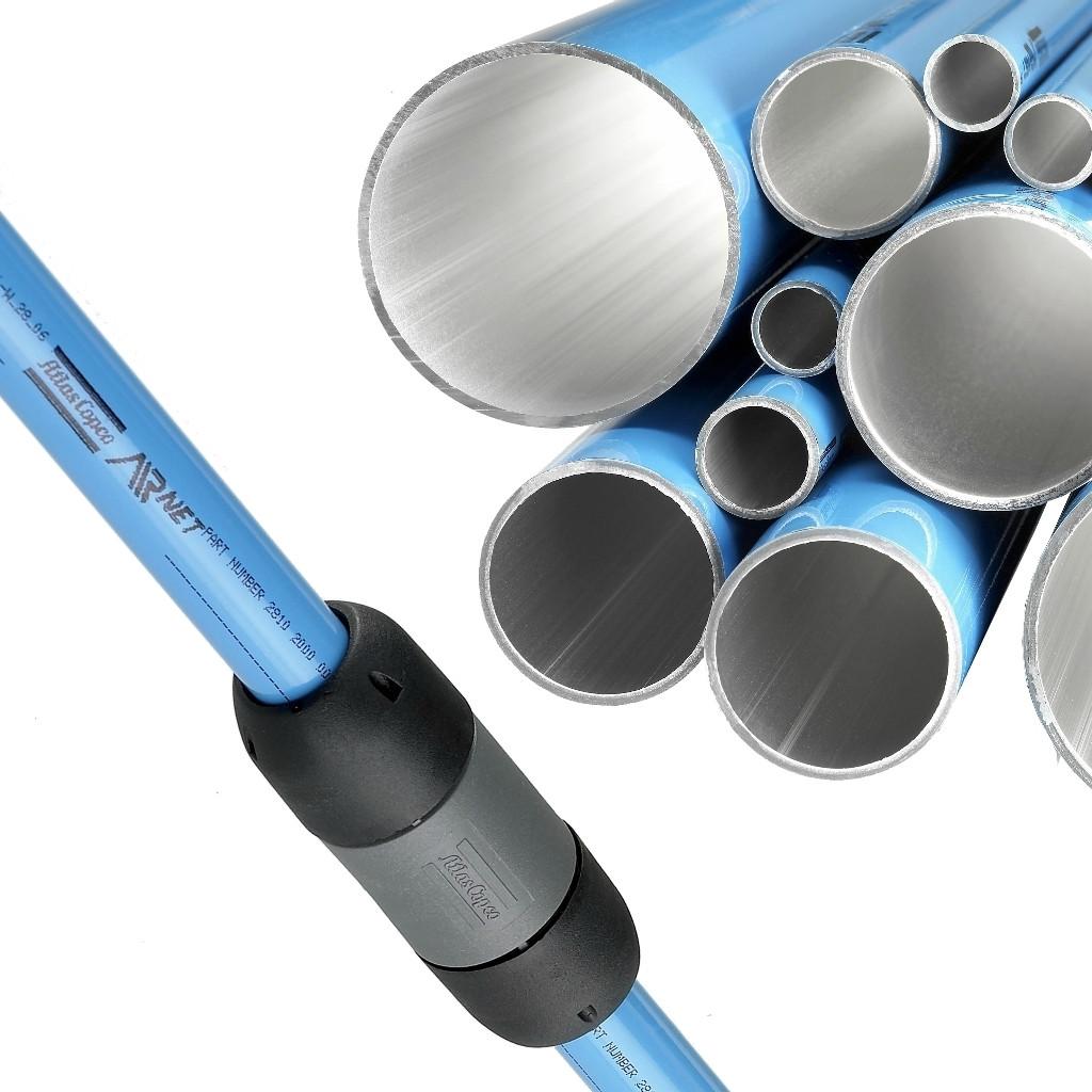 鋁合金氣體管道
