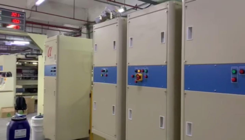 日本新幸925型-固定式全伺服控制水性印刷開槽模切折疊糊箱聯動線(滿版印刷)