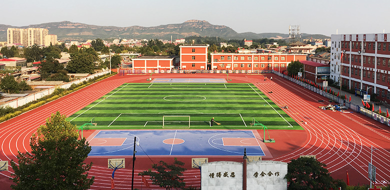 赞皇第一中学